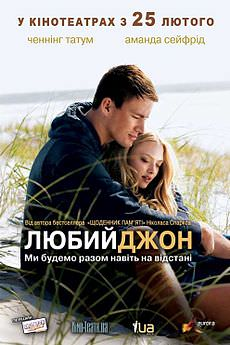 http://favoritemovies.at.ua/load/voeni/ljubij_dzhon/15-1-0-15