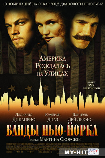 http://favoritemovies.at.ua/load/drama/bandi_nju_jorka_online_ukrajinskoju/3-1-0-16