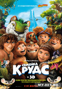 http://favoritemovies.at.ua/load/filmi_ukrajinskoju/simejka_krudsiv_2013/120-1-0-17