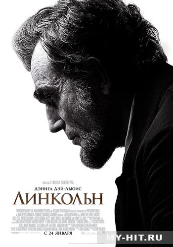 http://favoritemovies.at.ua/load/biografija/linkoln_2012/20-1-0-21