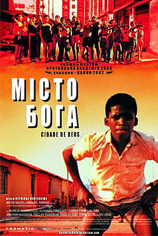 http://favoritemovies.at.ua/load/drama/misto_boga/3-1-0-23