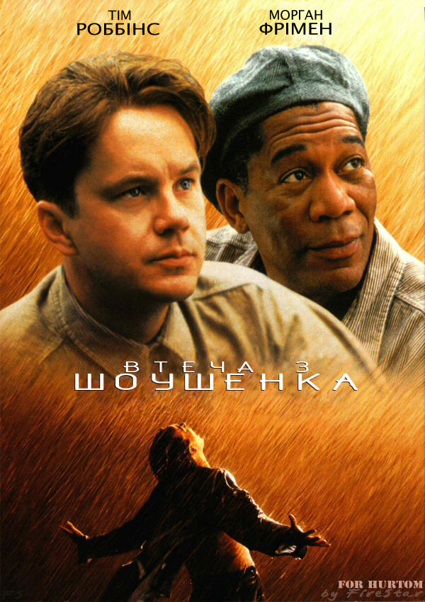 http://favoritemovies.at.ua/load/drama/vtecha_z_shoushenka/3-1-0-26