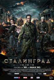 http://favoritemovies.at.ua/load/2013/stalingrad_2013/22-1-0-3