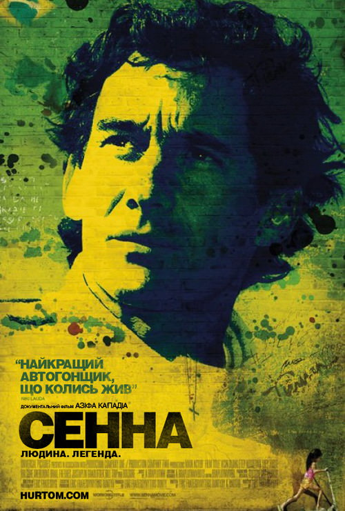 http://favoritemovies.at.ua/load/biografija/senna_2010/20-1-0-37