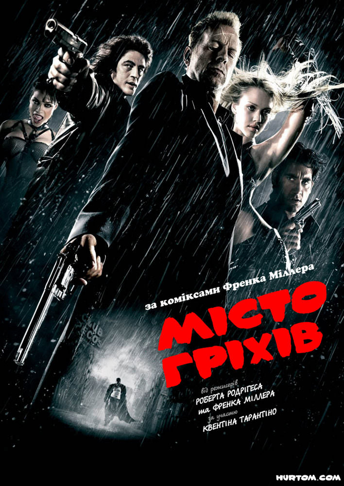 http://favoritemovies.at.ua/load/filmi_ukrajinskoju/misto_grikhiv/120-1-0-41