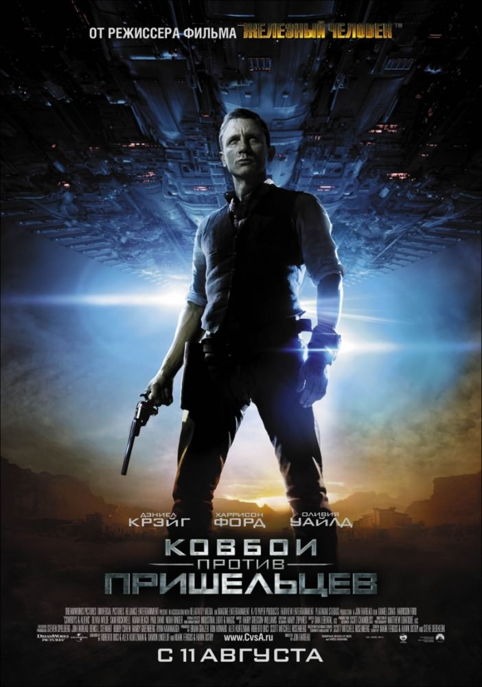 http://favoritemovies.at.ua/load/boevik/kovboji_proti_pribulciv_2011/4-1-0-48