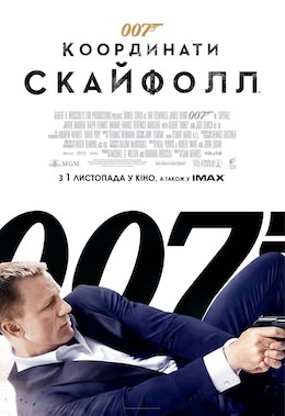 http://favoritemovies.at.ua/load/filmi_ukrajinskoju/007_koordinati_skajfoll_2012/120-1-0-53