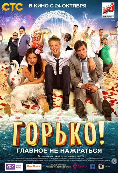 http://favoritemovies.at.ua/load/2013/girko_2013/22-1-0-55