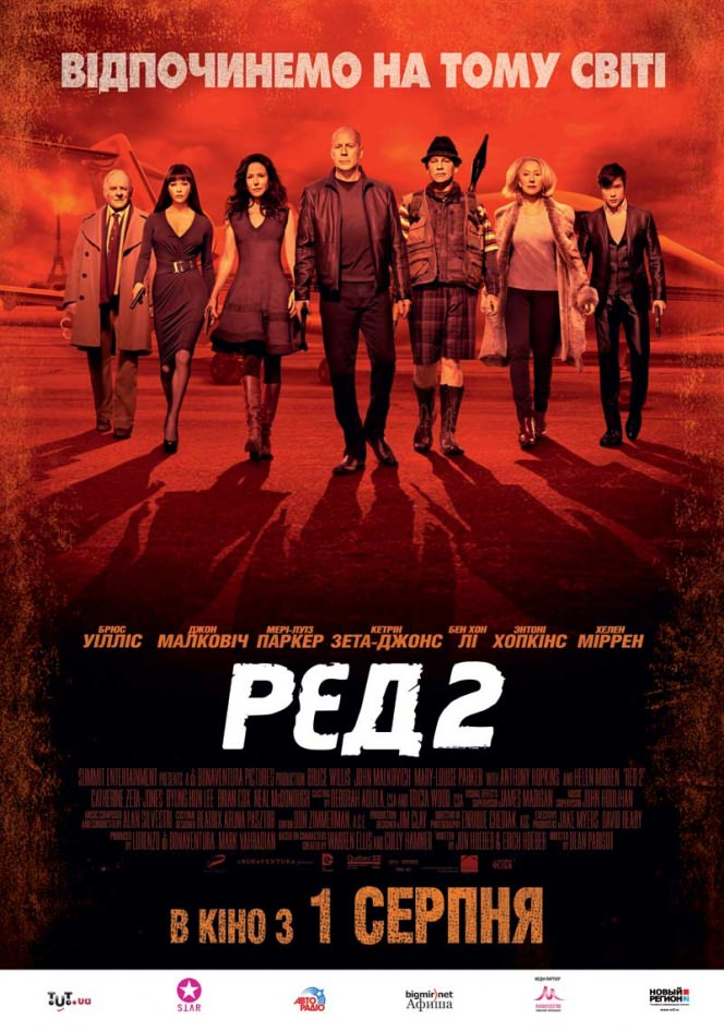http://favoritemovies.at.ua/load/2013/red_2_2013/22-1-0-68