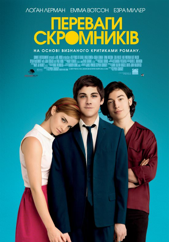 http://favoritemovies.at.ua/load/filmi_ukrajinskoju/dobre_buti_tikhoneju/120-1-0-71