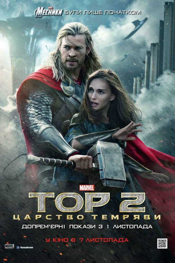 Thor Ragnarok Full Movie Download in Hindi Dubbed
