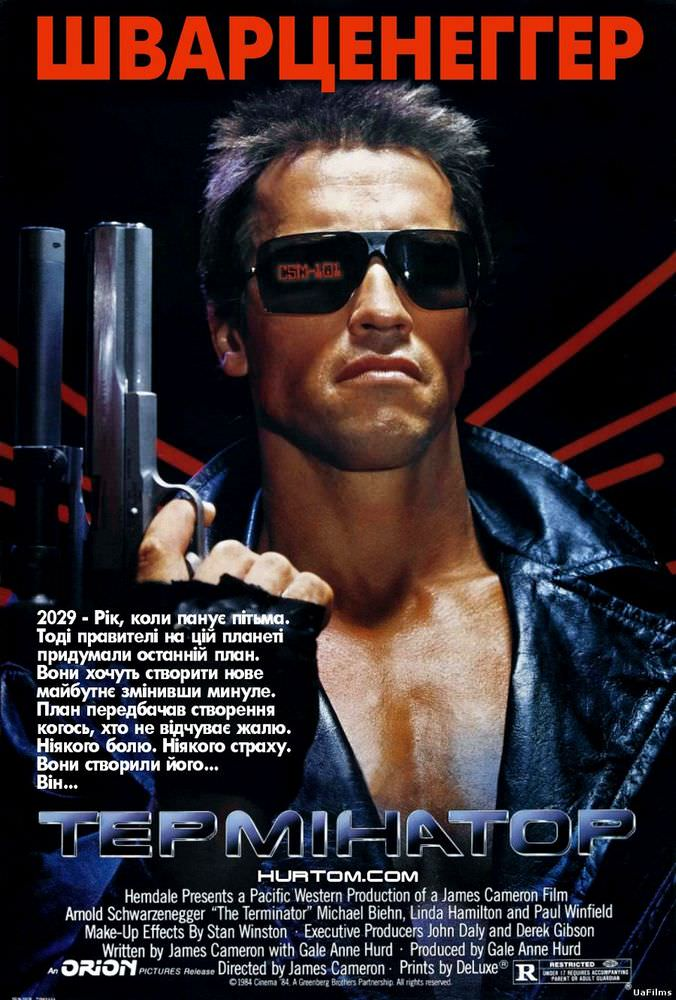 http://favoritemovies.at.ua/load/boevik/terminator_1984_online_ukrajinskoju/4-1-0-83