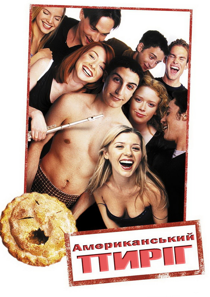 http://favoritemovies.at.ua/load/komediji/amerikanskij_pirig/17-1-0-90