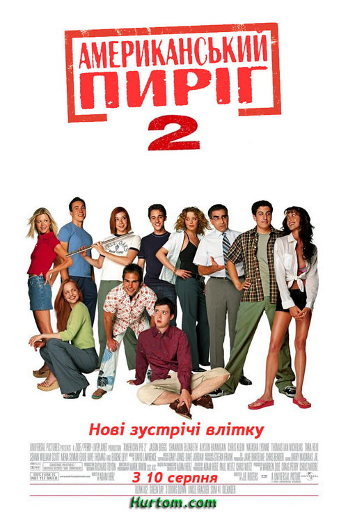 http://favoritemovies.at.ua/load/komediji/amerikanskij_pirig_2/17-1-0-91