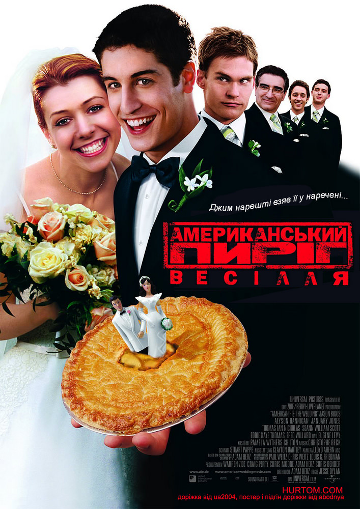 http://favoritemovies.at.ua/load/komediji/amerikanskij_pirig_3_vesillja/17-1-0-92