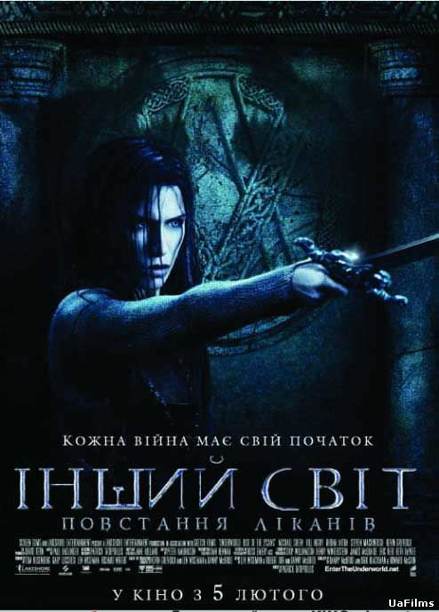 http://favoritemovies.at.ua/load/boevik/inshij_svit_3_povstannja_likaniv/4-1-0-98