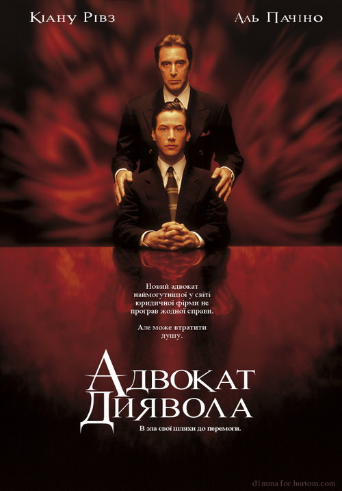 http://favoritemovies.at.ua/load/detektiv/advokat_dijavola/18-1-0-117