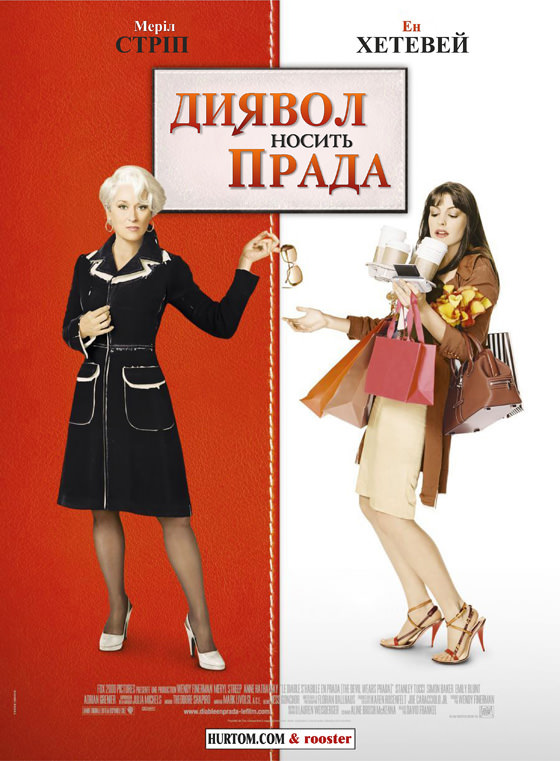 http://favoritemovies.at.ua/load/drama/dijavol_nosit_prada/3-1-0-118