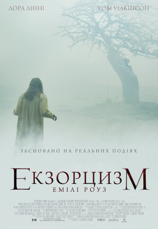 http://favoritemovies.at.ua/load/detektiv/shist_demoniv_emili_rouz/18-1-0-120
