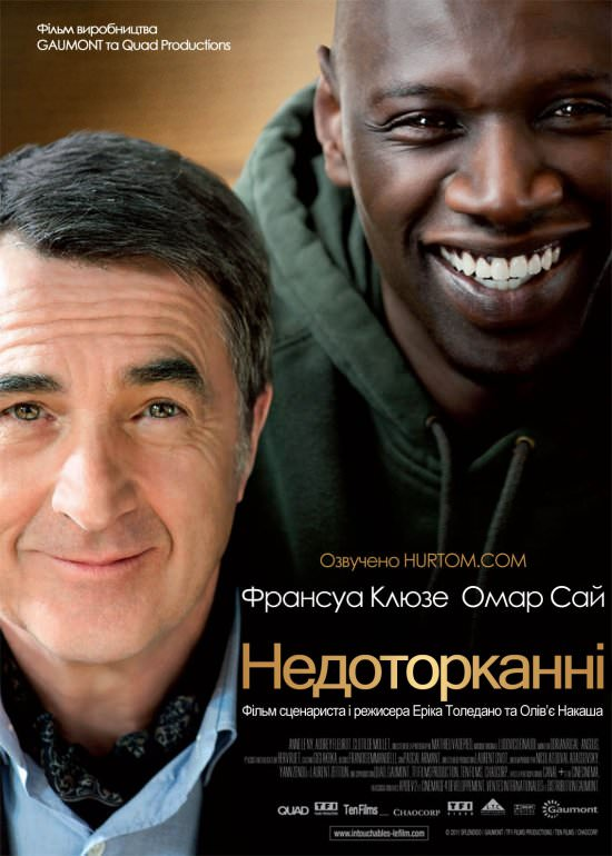http://favoritemovies.at.ua/load/filmi_ukrajinskoju/1_1_2011/120-1-0-123