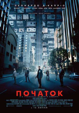 http://favoritemovies.at.ua/load/boevik/pochatok_2010_online_ukrajinskoju/4-1-0-126