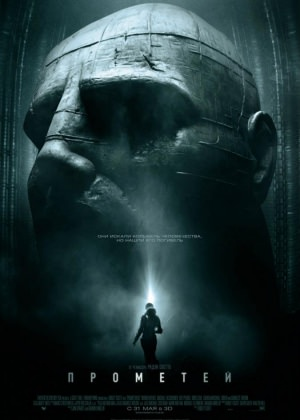 http://favoritemovies.at.ua/load/boevik/prometej_2012_online_ukrajinskoju/4-1-0-149