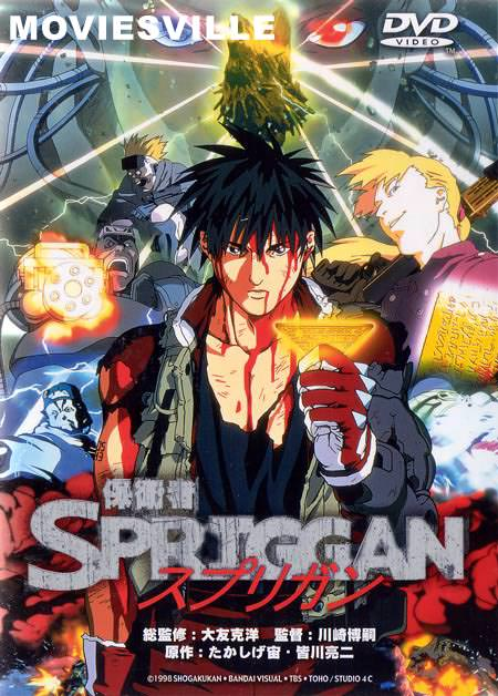 http://favoritemovies.at.ua/load/anime/spriggan/2-1-0-163