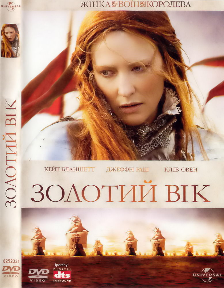 http://favoritemovies.at.ua/load/filmi_ukrajinskoju/zolote_stolittja_2007/120-1-0-171