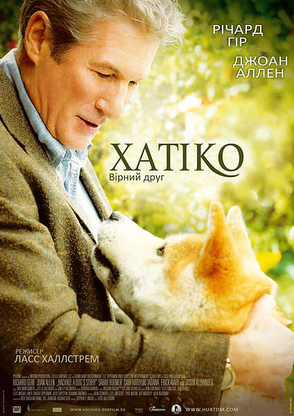 http://favoritemovies.at.ua/load/drama/khatiko_virnij_drug/3-1-0-176