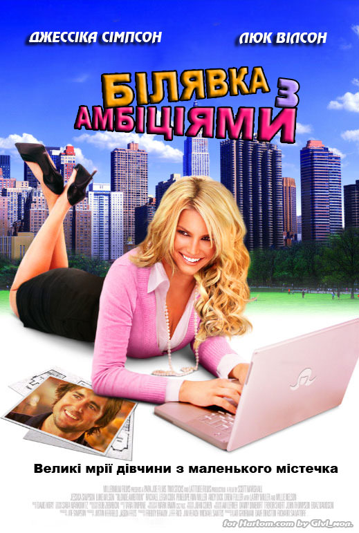 http://favoritemovies.at.ua/load/komediji/blondinka_z_ambicijami/17-1-0-180