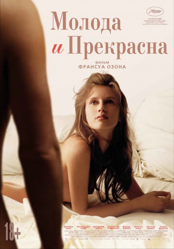 http://favoritemovies.at.ua/load/2013/moloda_i_prekrasna_2013/22-1-0-189