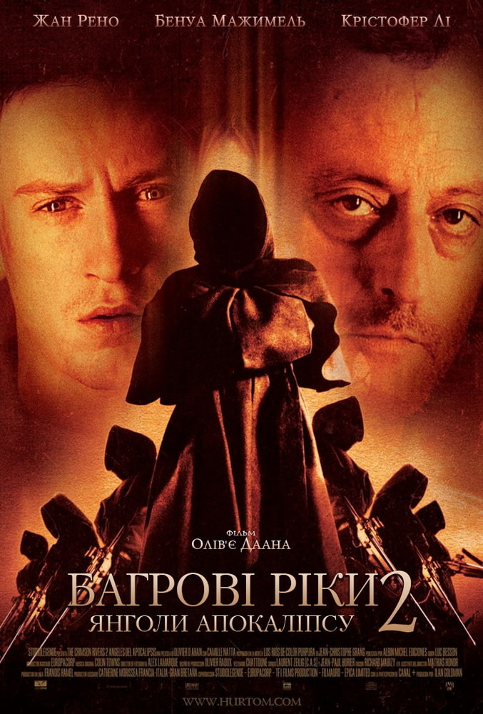 http://favoritemovies.at.ua/load/detektiv/bagrjani_riki_2_angeli_apokalipsisu/18-1-0-194