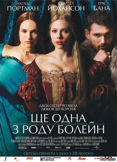 http://favoritemovies.at.ua/load/biografija/shhe_odna_z_rodu_bolejn/20-1-0-197