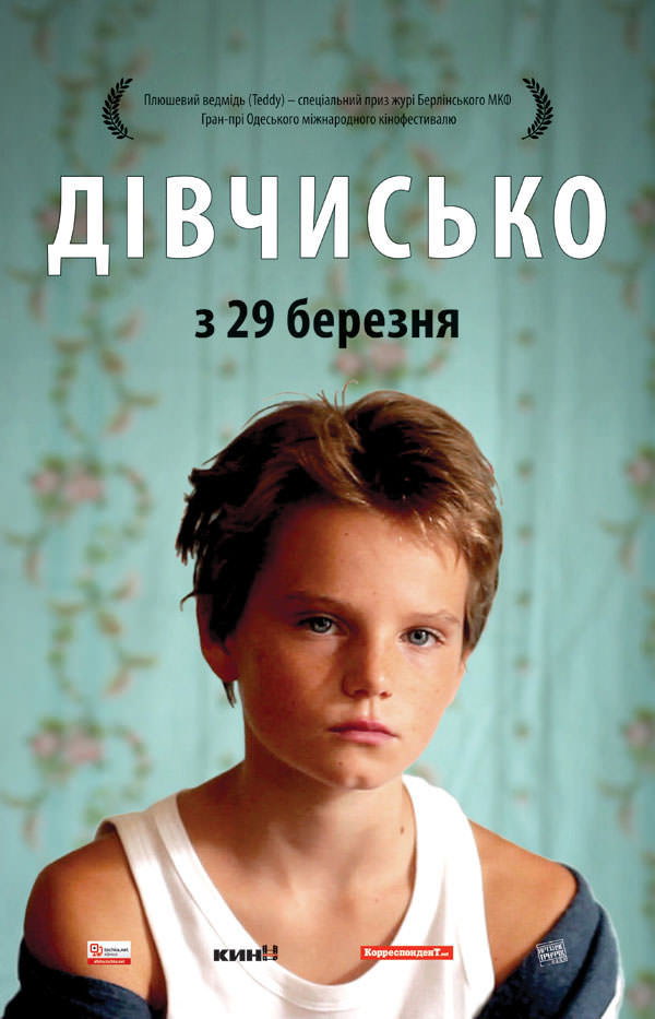 http://favoritemovies.at.ua/load/drama/shibenik_2011/3-1-0-199