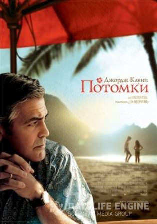 http://favoritemovies.at.ua/load/filmi_ukrajinskoju/nashhadki_2011/120-1-0-1002