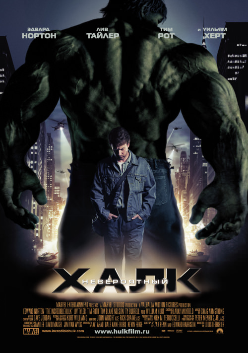 http://favoritemovies.at.ua/load/filmi_ukrajinskoju/nejmovirnij_khalk_2008/120-1-0-1038