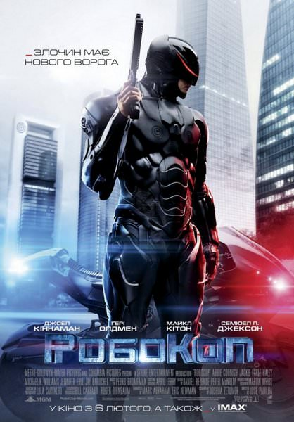 http://favoritemovies.at.ua/load/filmi_ukrajinskoju/robokop_2014/120-1-0-1061
