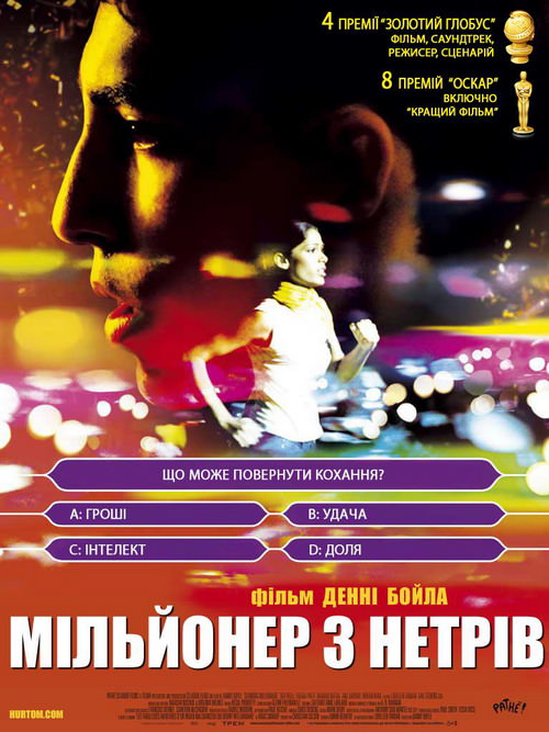 http://favoritemovies.at.ua/load/filmi_ukrajinskoju/miljoner_iz_netriv_2008/120-1-0-1076
