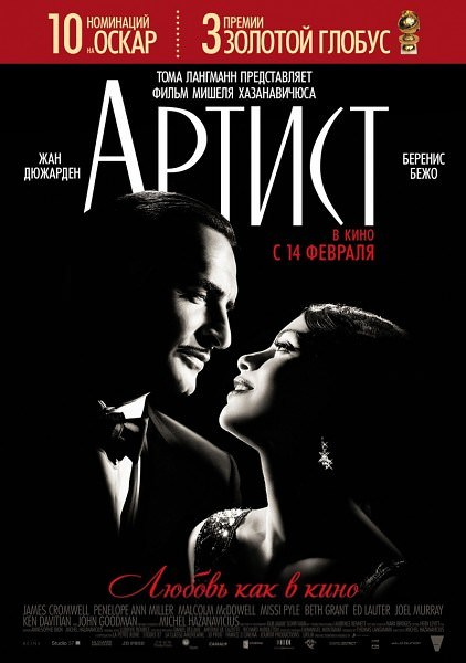 http://favoritemovies.at.ua/load/filmi_ukrajinskoju/artist_2011/120-1-0-1077