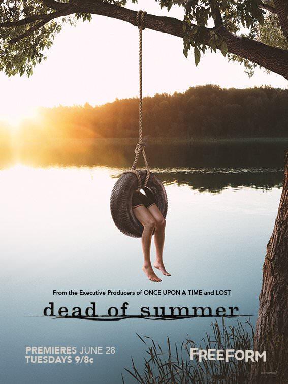 Розпал літа 1 сезон