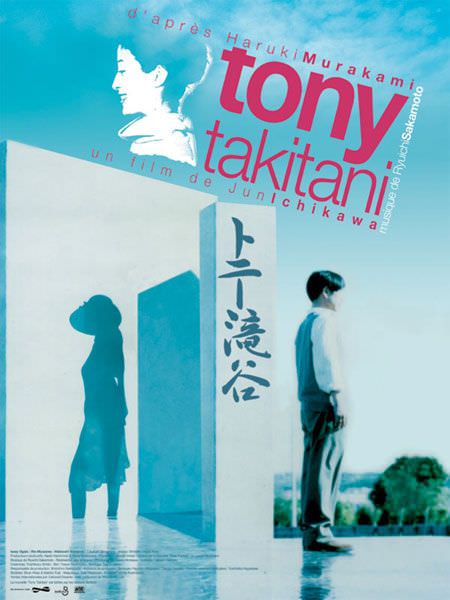 http://favoritemovies.at.ua/load/drama/toni_takitani_2004/3-1-0-10204