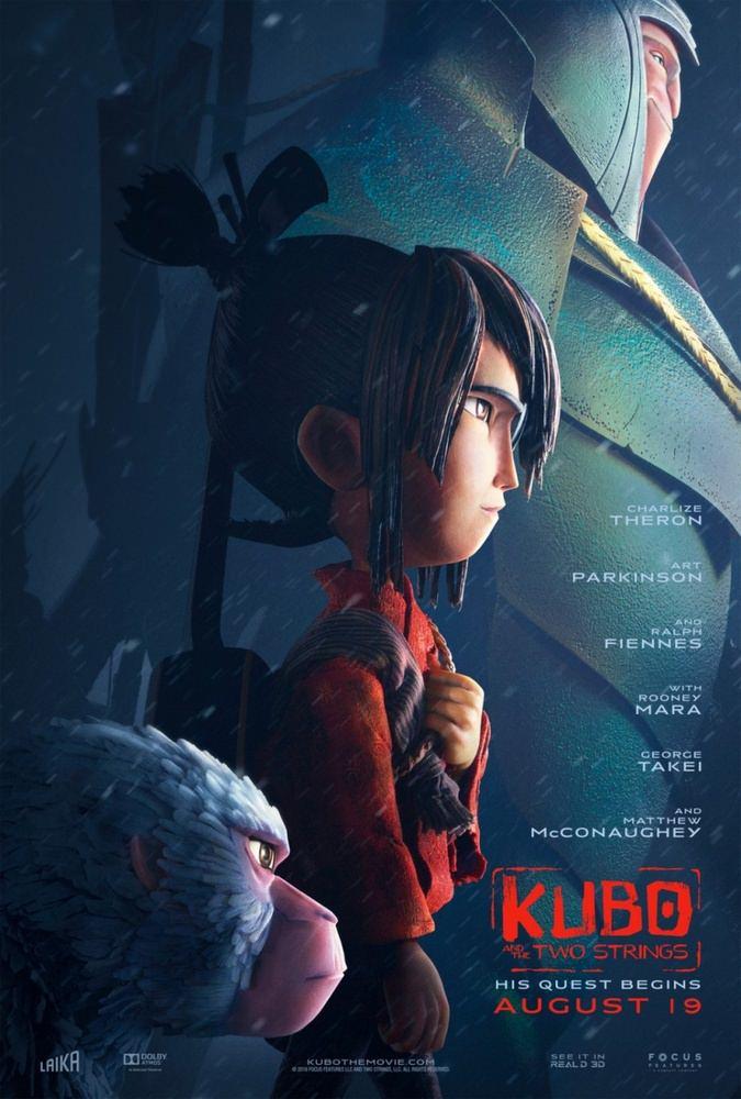 Кубо і легенда самурая (2016)