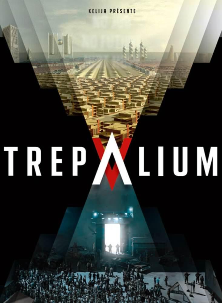 Трепаліум 1 сезон