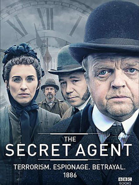 Секретний агент 1 сезон