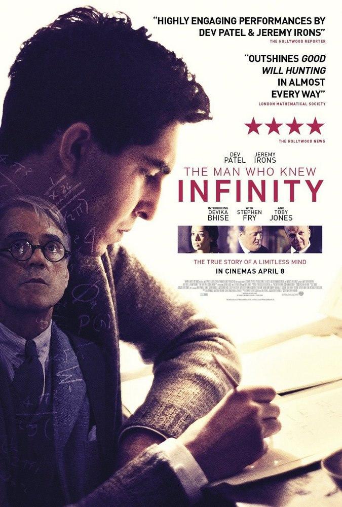 Фільм про математика