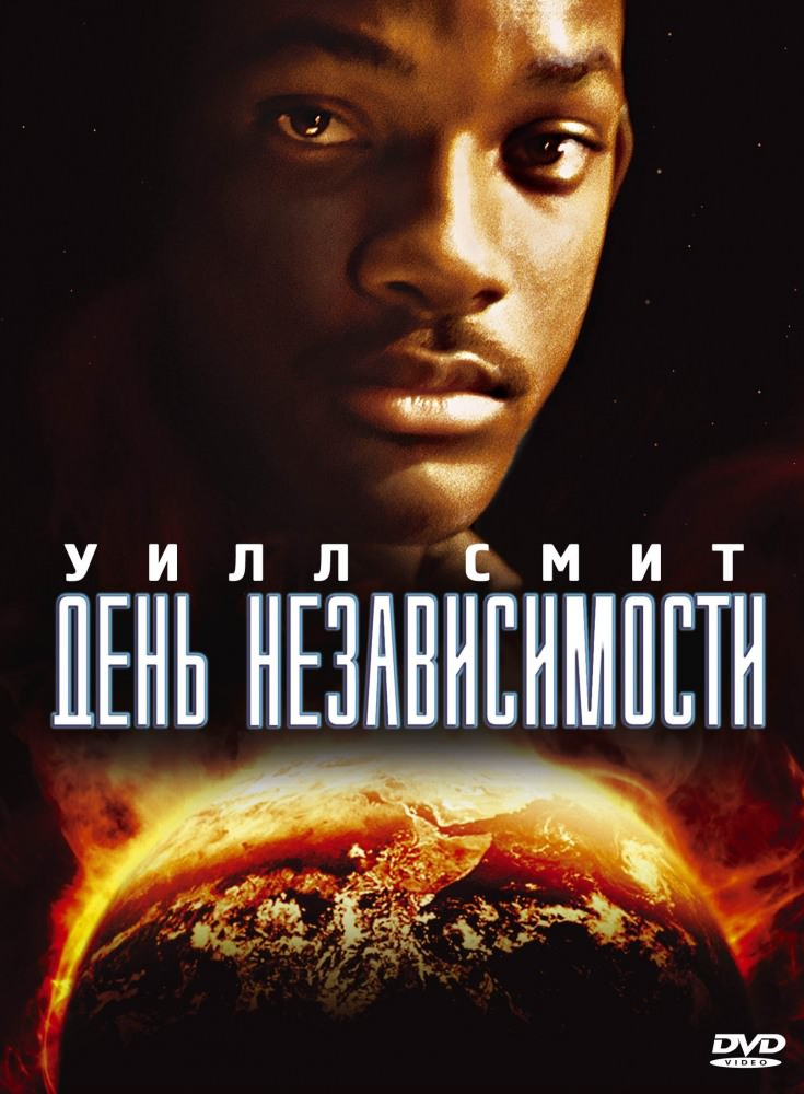 http://favoritemovies.at.ua/load/filmi_ukrajinskoju/den_nezalezhnosti_1996/120-1-0-1108