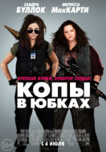 http://favoritemovies.at.ua/load/filmi_ukrajinskoju/ozbroeni_i_nebezpechni_2013/120-1-0-1220