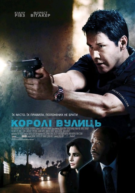 http://favoritemovies.at.ua/load/filmi_ukrajinskoju/koroli_vulic_2008/120-1-0-1240
