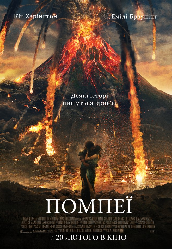 http://favoritemovies.at.ua/load/filmi_ukrajinskoju/pompeji_2014/120-1-0-1261