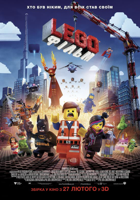 http://favoritemovies.at.ua/load/filmi_ukrajinskoju/lego_film_2014/120-1-0-1277